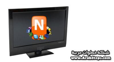 نيمبوز للكمبيوتر