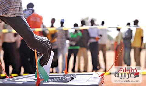 السودان.. انتخابات لتقرير المصير