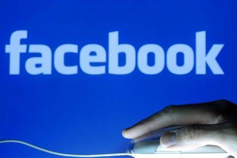 """موقع التواصل الاجتماعي الشهير """"فيسبوك"""""""