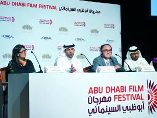 مهرجان أبوظبي السينمائي ينطلق 14 أكتوبر