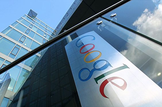 شركة جوجل العالمية