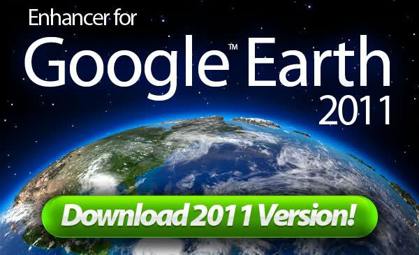 برنامج جوجل ايرث