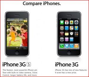 الفرق بين ايفون 3g و 3gs