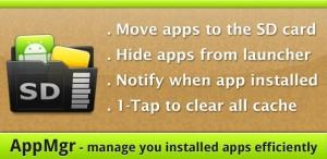 تطبيق App 2 SD Free لنقل ملفات من الهاتف الي الميموري