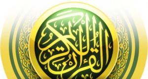 تطبيق القرآن الكريم للاى فون و الاندرويد