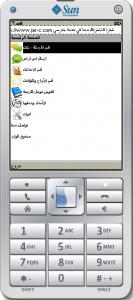 تحميل برنامج جار سي للدردشة و الشات و التعارف