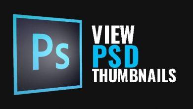 Photo of كيف تتصفح محتوى ملفات PSD دون الحاجة إلى برنامج الفتوشوب
