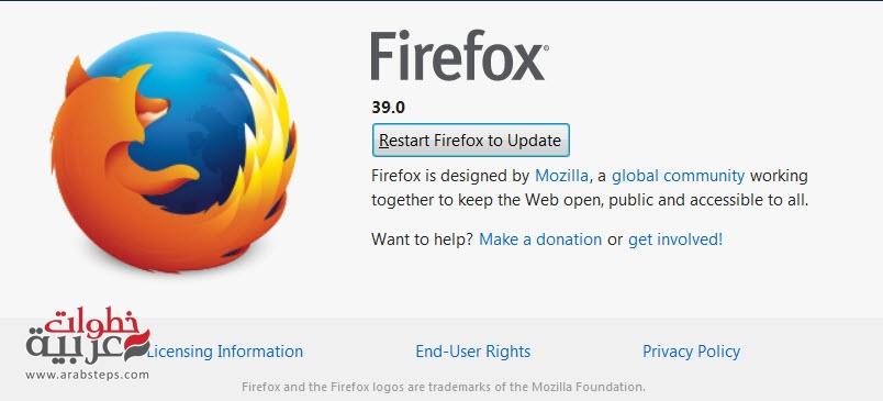 Photo of ثغرة في فايرفوكس تسمح بالوصول إلى ملفات المُستخدم وسرقتها